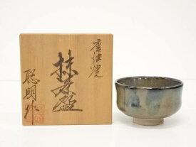 【IDnet】 唐津焼 聡明窯造 茶碗【中古】【道】