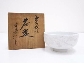 【IDnet】 出石焼 山本秀壷造 白磁茶碗【中古】【道】