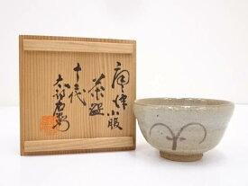 【IDnet】 唐津焼 十二代中里太郎右衛門窯造  小服茶碗【中古】【道】