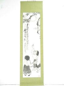 【IDnet】 作家物 中国画 兄弟愛孝行息子図 肉筆紙本掛軸【中古】【道】