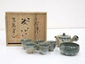 【IDnet】 上野焼 高鶴夏山造 煎茶器セット(共箱)【中古】【道】