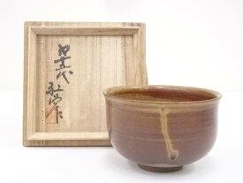 【IDnet】 上野焼 熊谷紅陽造 茶碗(共箱)【中古】【道】
