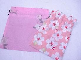 【IDnet】 和装小物 巾着袋 2点セット 桜と兎と椿文【リサイクル】【中古】【着】