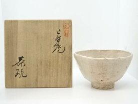 【IDnet】 上野焼 白川甫硯造 茶碗(共箱)【中古】【道】