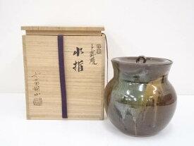 【IDnet】 上野焼 高田湖山造 水指(共箱)【中古】【道】