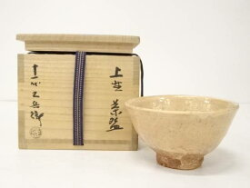 【IDnet】 上野焼 久兵衛造 茶碗(共箱)【中古】【道】