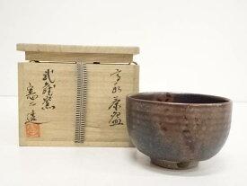 【IDnet】 高取焼 石田憲二造 茶碗(共箱)【中古】【道】