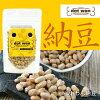 *2 dot wooden bowl natto mini-30 g pack