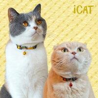 【子猫】【首輪】iCatアイキャットキティカラーツイルチェック。商品画像2。