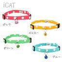 Catgdlc129 s01
