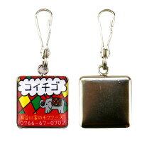 【迷子札】【犬】【猫】iDog&iCatオリジナルネームタグ迷子札角丸インド象。商品画像2。