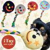 IDOG&ICAT iToy眼睛玩具丰富多彩的皮耶罗