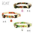 Catgdlc121_s01