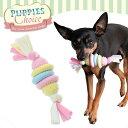 【犬 おもちゃ】PLATZ/パピーズチョイス ミルキーティーザー トリプルリング/ピンク 【ラテックス ゴム ラバー 犬用おもちゃ ドッグトイ 玩具】【超小型犬 小型犬 犬用】【i dog】