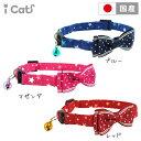 Catgdlc165 s01