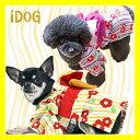 【浴衣 犬服】 iDog アイドッグ リボン付き流水椿浴衣 【夏 祭り 和服 和柄】【犬の服 アイドッグ ドッグウェア ペッ…