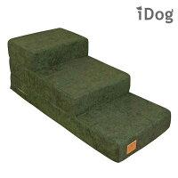 【犬】【階段】フォレストグリーン