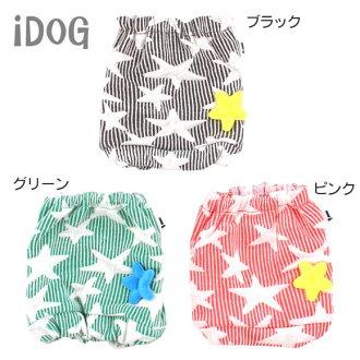 iDog IDOG 条纹明星裸照
