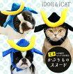 【汚れ防止】【犬】【服】ブラック/ブルーの2カラー