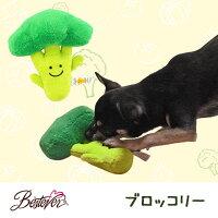【ぬいぐるみ】【犬】【おもちゃ】ブロッコリーがモチーフのおもちゃ