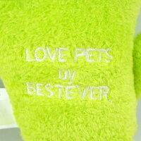 【ぬいぐるみ】【犬】【おもちゃ】刺繍の拡大
