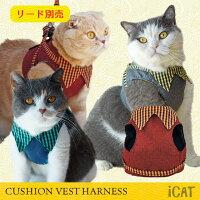 iCatアイキャット襟付クッションベスト猫用ハーネスデニム風。