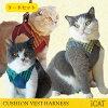 iCat ICAT 衣領墊最好貓束牛仔風格