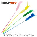 Cattycha035 s01