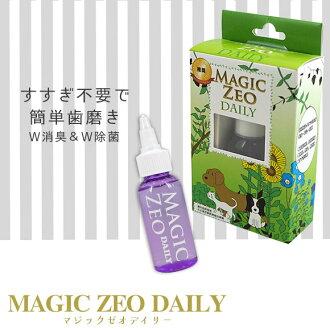 魔法 ZEO 魔術 SEO 每日