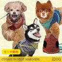 【楽天スーパーSALE★20%OFF】iDog アイドッグ 襟付クッションベスト犬用ハーネス デニム風