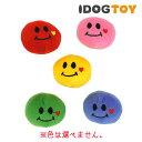 【犬 猫 おもちゃ】 iDog&iCat オリジナルコロコロスマイルレンジャーカラカラ鈴入り 【ボール】【ドッグトイ キャッ…