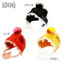 【犬服】 iDog アイドッグ 手編みのグラデーションニット帽子【犬の服 アイドッグ ドッグウェア ペットウェア】【犬 …