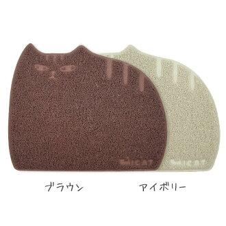 拿iCat眼睛猫原始物岛猫沙子垫子