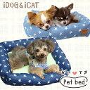 【犬 猫 ベッド】 iDog アイドッグ デニムスタースクエアベッドSサイズ【あす楽対応 翌日配送】 【クッション マット …