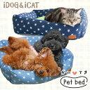 【犬 猫 ベッド】 iDog アイドッグ デニムスタースクエアベッドMサイズ【あす楽対応 翌日配送】 【クッション マット …