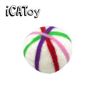【 猫 おもちゃ 】iCaTOY フェルトのコロコロ手毬【 猫用おもちゃ ペットグッズ キティ ねこ ネコ 子猫 用品 ボール プチプラおもちゃ 猫のおもちゃ icat i dog 楽天 】【 あす楽 翌日配送 】