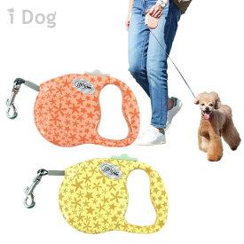 【 犬 リード 】iDog 3M FREE WALK 伸縮リード スターフラワー【 リールリード 軽量 犬のリード 犬用リード 超小型犬 子犬 小型犬 中型犬 i dog 】【 あす楽 翌日配送 】