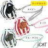供iCat靠墊最好貓使用的馬具條紋×大頭針邊緣蝴蝶結眼睛猫