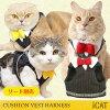 供iCat領子在的靠墊最好貓使用的馬具大頭針條紋×蝴蝶結眼睛猫