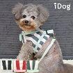 iDogクッションベスト犬用ハーネスストライプ×ピンボーダーリボンアイドッグ。