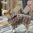【 カッパ 犬 服 】iDog トレンチコート風レインコート アイドッグ メール便OK【 犬服 犬の服 ミニチュアダックス ダックス チワワ 小型犬 中型犬 おしゃれ レインコート カッパ 雨 犬用