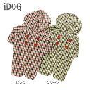 【クリックしてクーポン獲得★】【 カッパ 犬 服 】iDog 中大型犬用 トレンチコート風レインコート アイドッグ【 犬服…