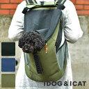 【楽天スーパーSALE★20%OFF】【 犬 キャリーバッグ 】iDog カバードメッシュバックパック アイドッグ【 バックパッ…
