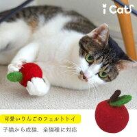 iCaTOYコロコロフェルトTOYりんご。