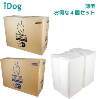 4 iDog pet sheet thin advantageous pack set regular /800 枚入 wide /400 枚入 [Hokkaido, Okinawa delivery impossibility] eye dogs