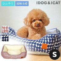 IDOG&ICATひんやりBOXベッドドットSサイズ