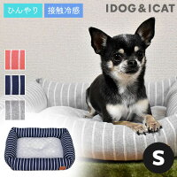 IDOG&ICATスクエアベッドストライプSサイズ