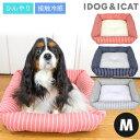 【クリアランス★30%OFF】【 犬 猫 ベッド 】IDOG&ICAT ひんやりスクエアベッド ストライプ Mサイズ アイドッグ【 あ…