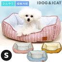 【クリアランス★40%OFF】【 犬 猫 ベッド 】IDOG&ICAT ひんやりBOXベッド ストライプスター Sサイズ アイドッグ【 …