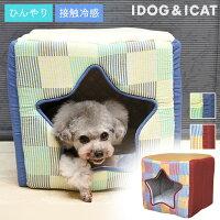 IDOG&ICATひんやりスターチェックキューブ